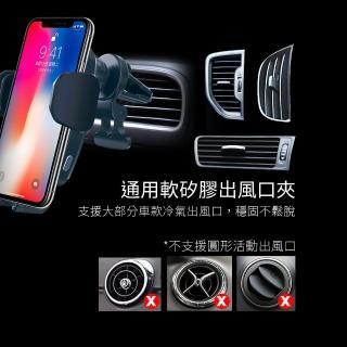 【Abee 快譯通】15W無線充電手機支架(iphone12適用)