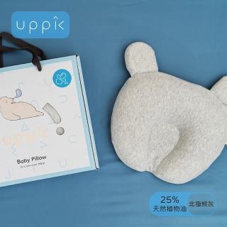 【uppik】bio寶寶枕頭(北極熊灰)
