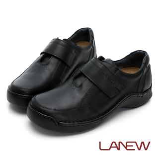 【LA NEW】超霸4寬楦消臭型休閒鞋(男31260159)