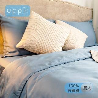 【uppik】bamboo100%竹纖維寢具4件組-冰山藍(雙人)