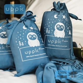 【uppik】bamboo100%竹纖維寶寶床包(冰山藍)