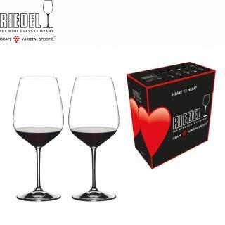 【Riedel】Heart