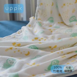 【uppik】shell 100%竹纖維4層紗保暖蓋被/包巾(貓頭鷹)
