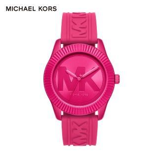 【Michael Kors】Maddye 活力四射經典MK女錶 鋁質錶殼搭配桃粉矽膠錶帶 43MM MK6803