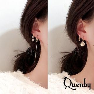 【Quenby】韓國同步流行款 簡約百搭仿耳扣感4入組耳環/耳針(飾品/配件)