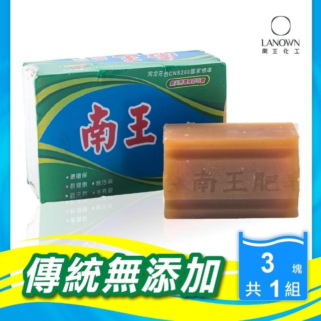 【南王】無患子黑肥皂(南王