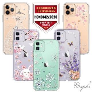 【apbs】iPhone 11 / 11 Pro / 11 Pro Max 輕薄軍規防摔施華彩鑽手機殼(多圖可選)