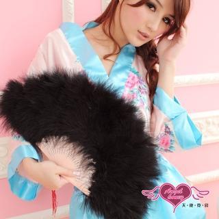 【AngelHoney天使霓裳】旗袍專用羽毛扇 角色扮演(黑F)