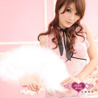 【AngelHoney天使霓裳】旗袍專用羽毛扇 角色扮演(白F)
