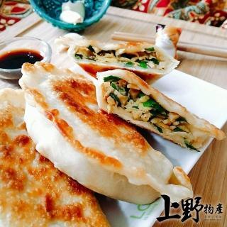 【上野物產】台灣傳統鮮甜高麗菜盒子 x3包(1125g±10%/25粒/包)
