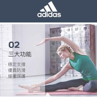 【adidas 愛迪達】Yoga 輕量波紋瑜珈墊-8mm(共二色)