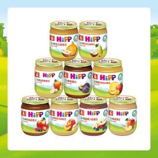 【HiPP】喜寶生機水果泥系列125g(9口味任選)