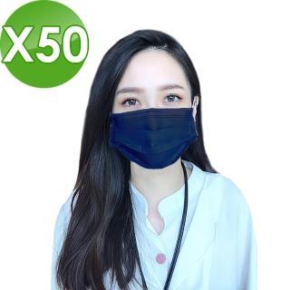 【AL】組-台灣製 熔噴三層口罩 50入 多色可選(成人大人溶噴不織布抑菌抗菌)