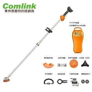 【Comlink 東林】雙截式割草機CK-210 振興優惠專案(V6-5.0Ah電池套裝優惠組)