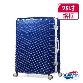 【AMERICAN TOURISTER 美國旅行者】25吋Triangle豪華版防爆鋁框TSA海關鎖行李箱(霧面藍)