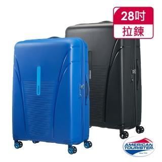 【AT美國旅行者】28吋Skytracer飛機輪硬殼嵌合式TSA行李箱 多色可選(22G)
