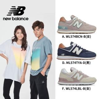 【NEW BALANCE】NB 復古休閒鞋_女鞋_WL574BCN/WL574BCZ/WL574BCM_B楦(3款任選)