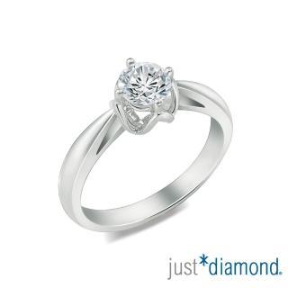 【Just Diamond】戀戀心語系列 GIA 33分 G/SI1 18K金鑽石戒指