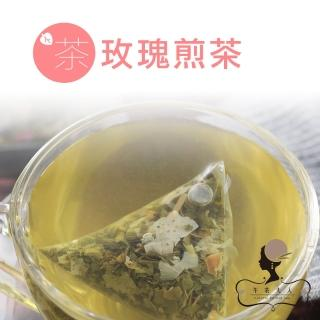 【午茶夫人】玫瑰煎茶10入/袋(淡雅清香)