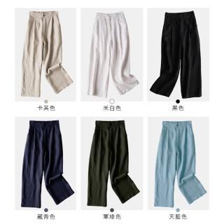 【初色】簡約純色休閒九分寬褲-共6色-95921(M-2XL可選/現貨+預購)