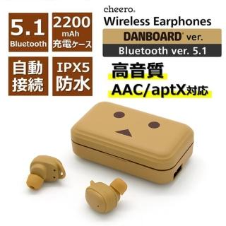 【cheero】阿愣藍牙5.1無線耳機(無字版)
