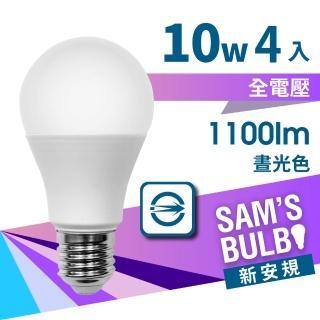 【SAMS
