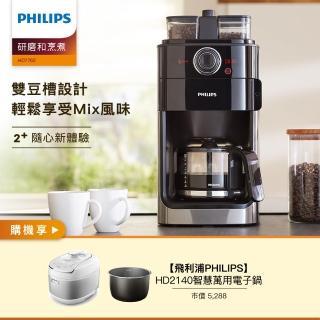 【Philips 飛利浦】2+全自動美式研磨咖啡機(HD7762)+智慧萬用電子鍋(HD2140)