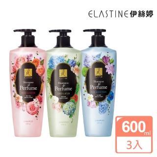 【ELASTINE伊絲婷】訂製奢華香水洗髮精600ml(3件組)