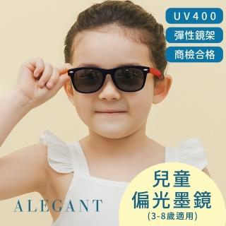 【ALEGANT】兒童專用豔陽紅中性輕量彈性太陽眼鏡雷朋偏光墨鏡(時尚UV400飛行員款偏光墨鏡)