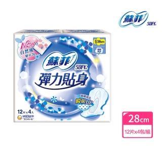 【Sofy 蘇菲】彈力貼身超薄體貼夜用28CM(12片X4包/組)