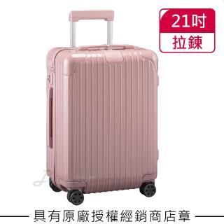 【Rimowa】Essential Cabin 21吋登機箱 玫瑰粉(832.53.90.4)