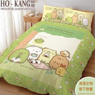 【HO KANG】正版卡通授權床包 單人床包+枕套 兩件組(角落生物 樹下野餐)