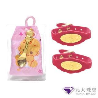 【元大珠寶】黃金9999寶貝天使彌月音樂盒0.10錢(手環墜飾純金套組)