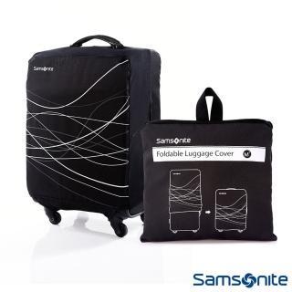 【Samsonite 新秀麗】摺疊可收納彈性託運李箱保護套M+號 28吋~30吋(黑)