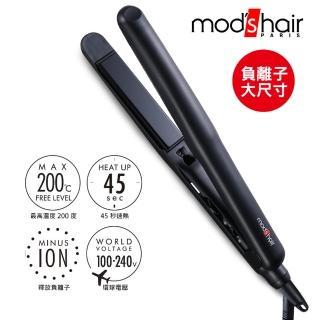 【mods hair】2020年新品 環球電壓 25mm負離子溫控直髮夾(MHS-2548-K-TW)
