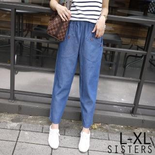 【SISTERS】韓貨單寧貓咪口袋牛仔哈倫寬褲/L-XL(牛仔哈倫寬褲)