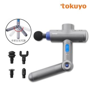 【tokuyo】多角度冷熱深層按摩槍 TS-166(獨家設計定位樞紐)