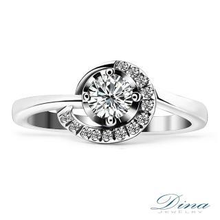 【DINA 蒂娜珠寶】圓滿 GIA 0.31克拉 D/VS2 求婚鑽戒(鑽石戒指 求婚戒指)