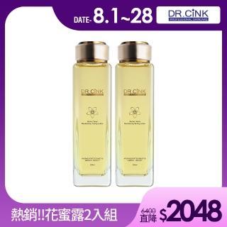 【DR.CINK 達特聖克】花蜜酵母賦活原生精華露 200ml兩入組