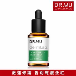 【DR.WU 達爾膚】1%積雪草舒敏修護精華15ML