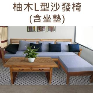 【吉迪市柚木家具】柚木L型沙發椅 含坐墊 KLI-05LP(客廳組 三人位 簡約 鄉村 木沙發)