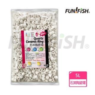 【FUN FISH 養魚趣】石英陶瓷環 5L(培菌. 適合淡.海水缸. 水草缸使用)