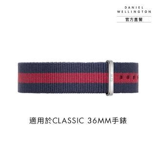 【Daniel Wellington】官方直營 Classic Oxford 18mm藍紅織紋錶帶-銀(DW錶帶 DW00200046)