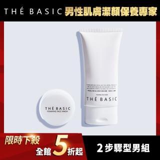【THE BASIC 本值】保濕潔面霜 男士洗面乳100ML+旅行瓶13ML(網球王子劉丞推薦)