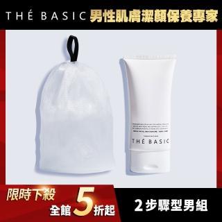 【THE BASIC 本值】保濕潔面霜  男士洗面乳100ML+八倍起泡網(網球王子劉丞推薦)