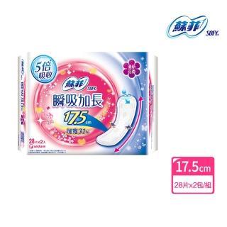 【Sofy 蘇菲】瞬吸加長超薄護墊天然清新花香(17.5CM/28片 x 2包/組)