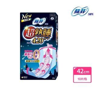 【Sofy 蘇菲】超熟睡夜用(42CM/10片/包)
