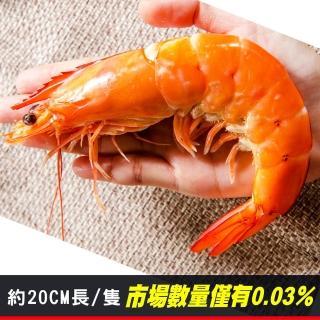 【鮮綠生活】無毒巨無霸白蝦皇2盒(600g/約9-11尾/盒-凍)