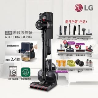 【LG樂金】CordZero A9 K系列WiFi 濕拖無線吸塵器A9K-ULTRA3(星夜黑)