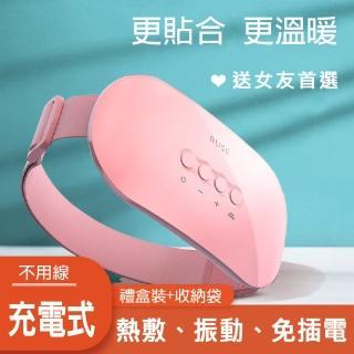 【PANATEC 沛莉緹】溫熱振動按摩護腰帶-USB充電式(K-252)